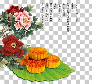 Peony Green Leaves Moon Cake PNG