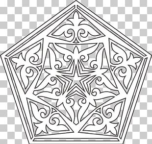 Ornament Line Art Mandala Decorative Arts Drawing PNG