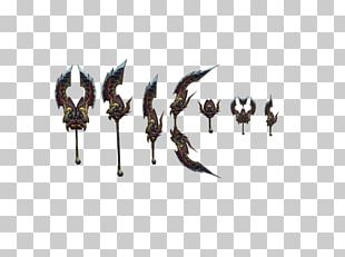 Metin2 Weapon Sword Player Versus Player Spear PNG