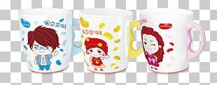 Coffee Mug Cup PNG