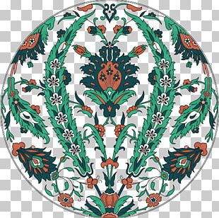 Ornement Polychrome Art Nouveau Ornament Islamic Geometric Patterns PNG