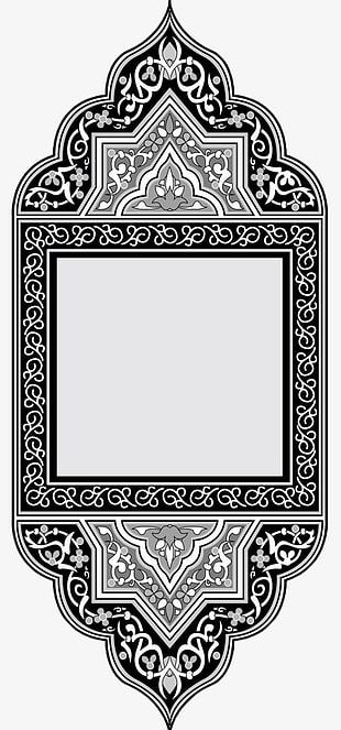 A Black And White Decorative Frame In Islamic Style PNG