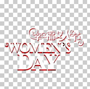 Woman International Womens Day Art Typography PNG