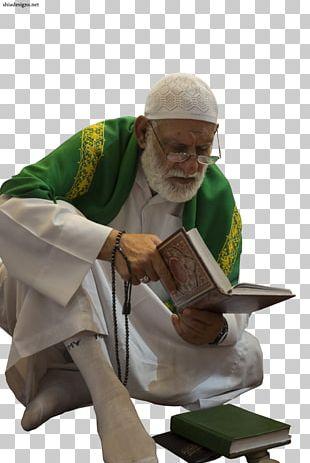 Quran Muslim Islam Hadith PNG