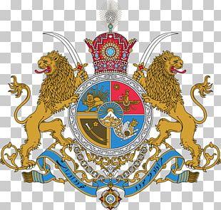 Iranian Revolution Lion And Sun Emblem Of Iran Flag Of Iran PNG