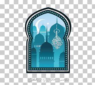 Muslim Ramadan Eid Al-Fitr PNG