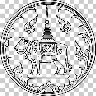 Wat Phra That Chae Haeng Nan River Phrae Province Mueang Nan District Phayao Province PNG