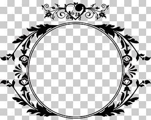 Monogram Initial Letter Logo Wedding Invitation PNG
