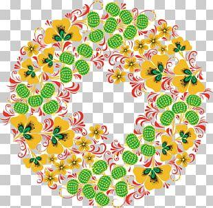 Ornament Arabesque Pattern PNG