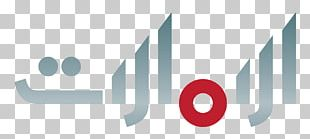 Television Channel Abu Dhabi TV Nilesat United Arab Emirates PNG