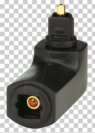 Adapter Electrical Cable Bežná Cena Optical Fiber Cable Gin PNG
