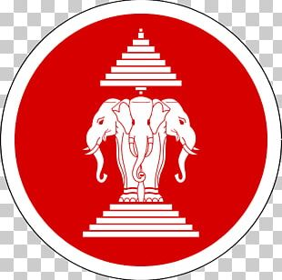 Kingdom Of Laos Lan Xang Kingdom Of Champasak Kingdom Of Vientiane French Protectorate Of Laos PNG