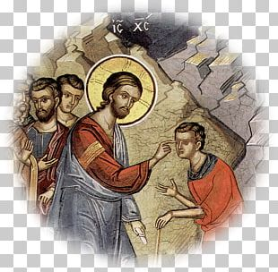 Healing The Man Blind From Birth Sunday Of The Blind Man Eastern Orthodox Church Gospel Divine Liturgy PNG