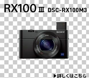Sony Cyber-shot DSC-RX100 IV Sony Cyber-shot DSC-RX100 II Camera Secure Digital 索尼 PNG