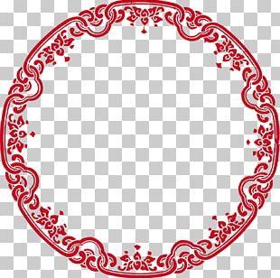 Circle Chinese PNG
