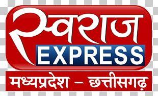 Swaraj Express Television India TV Streaming Media PNG