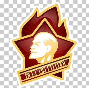 Russian Soviet Federative Socialist Republic Lenin's Mausoleum Vladimir Lenin All-Union Pioneer Organization Republics Of The Soviet Union Russian Revolution PNG
