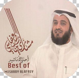 Ulama Moustache Mufti Imam Qari PNG, Clipart, Beard, Dairy Queen