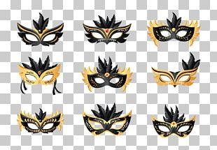 Masquerade Ball Mask PNG