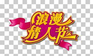 Valentine's Day Qixi Festival Romance PNG