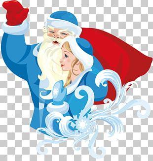 Ded Moroz Snegurochka Santa Claus Père Noël Grandfather PNG