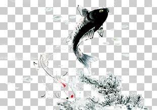 Koi China Fish Ink Wash Painting Chinese Painting PNG