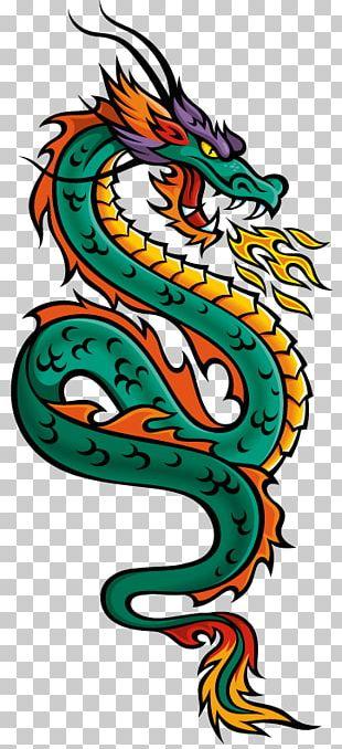 Chinese Dragon Dragon Cafe Chinese Mythology PNG