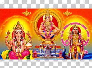 Ganesha Mahadeva Ayyappan Kartikeya Sabarimala PNG