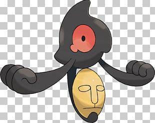 Pokemon Black & White Pokémon Red And Blue Yamask Pokémon Sun And Moon PNG
