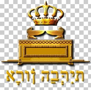 Bible Ark Of The Covenant Book Of Exodus Solomon's Temple PNG