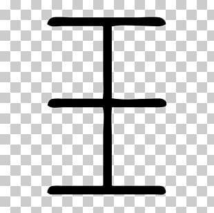 Table Jade Rope PNG