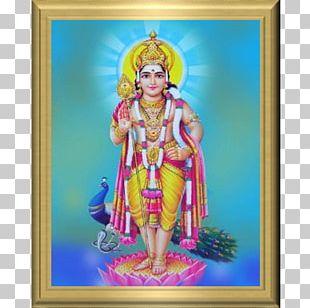Mahadeva Parvati Ganesha Lakshmi Krishna PNG