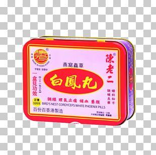 Edible Bird's Nest Caterpillar Fungus Taobao Eu Yan Sang Cordyceps PNG