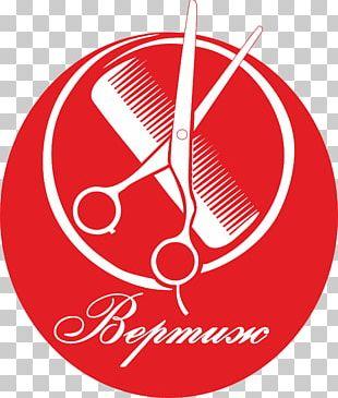 Paper Hairdresser Beauty Parlour Fashion Designer Barber PNG