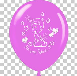 Toy Balloon Hello Kitty Latex Pink Birthday Party Balloons Hello Kitty Latex Pink Birthday Party Balloons PNG