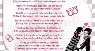Love Letter Romance Quotation Poetry PNG