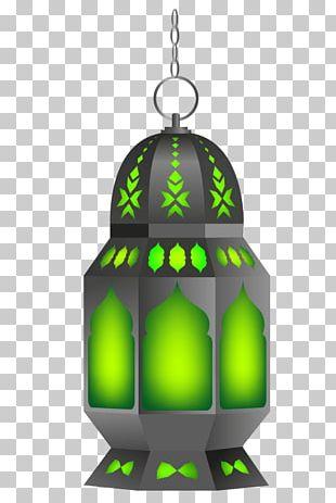 Ramadan Lantern Fanous PNG