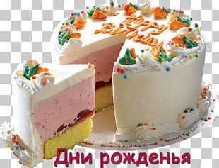 Birthday Cake Wish Happy Birthday To You Wedding Cake PNG