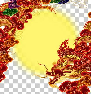 China Chinese Dragon Mid-Autumn Festival PNG
