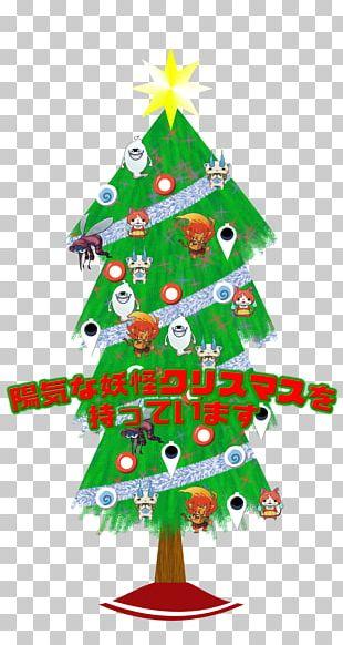 Christmas Tree Christmas Card Christmas Ornament PNG
