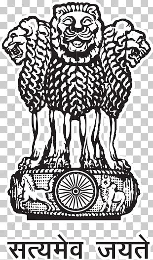 Lion Capital Of Ashoka Sarnath State Emblem Of India National Symbols Of India Government Of India PNG