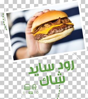Cheeseburger McDonald's Big Mac Whopper Fast Food Veggie Burger PNG