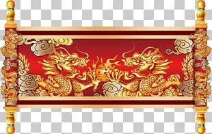 China Scroll Chinese Dragon Ancient History PNG
