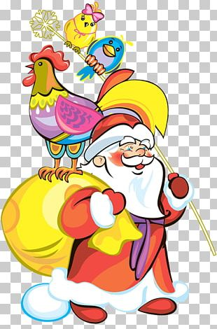 Old New Year Holiday Gift Christmas Card PNG