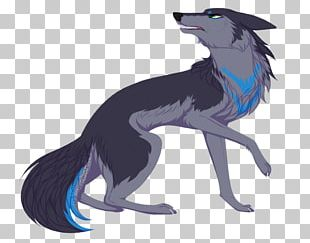 Dog Anime Tail Legendary Creature PNG