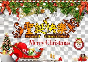 Christmas Poster Holiday PNG