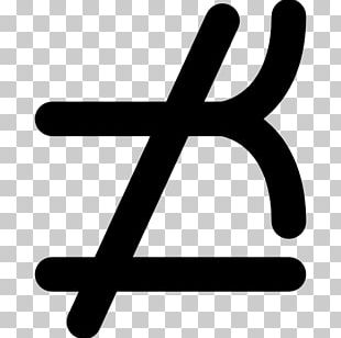 Equals Sign Mathematics Symbol Mathematical Notation Equality PNG