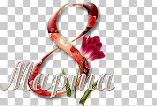 Flower Desktop Tulip Desktop Metaphor Vase PNG