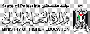 Palestine Polytechnic University State Of Palestine Ministry Of Higher Education PNG