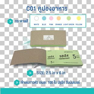 Coupon Paper Product Printing Discounts And Allowances PNG